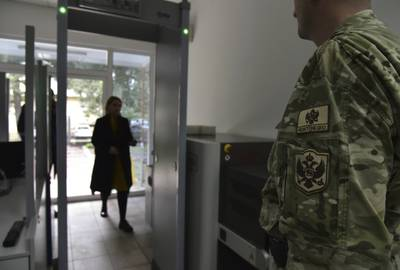 Montenegrin Defense Ministry